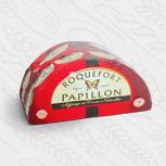 Papillon / Папийон Рэд Лейбл, 1,4 кг